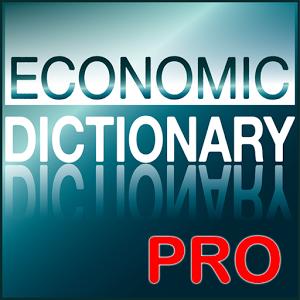 مصطلحات مالية فى الفوركس